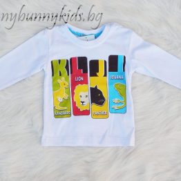 https://funnybunnykids.bg/wp-content/uploads/2018/02/бебе-момче-блуза-с-дълъг-ръкав-зоо-бяла-68-copy.jpg бебе момче блуза с дълъг ръкав зоо бяла 68 copy
