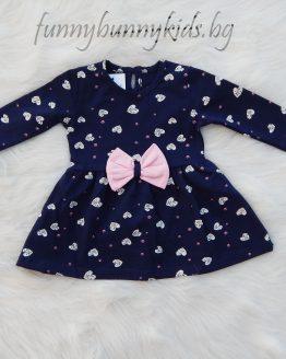 рокля с дълъг ръкав пролет момиче тъмноциня copy https://funnybunnykids.bg/wp-content/uploads/2018/02/рокля-с-дълъг-ръкав-пролет-момиче-тъмноциня-copy.jpg