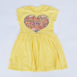 https://funnybunnykids.bg/wp-content/uploads/2018/03/детска-лятна-рокля-за-момиче-жълта-сърце.jpg детска лятна рокля за момиче жълта сърце