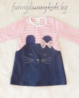 https://funnybunnykids.bg/wp-content/uploads/2018/03/рокля-за-бебе-момиче-дънкова-дълъг-ръкав-copy.jpg рокля за бебе момиче дънкова дълъг ръкав copy