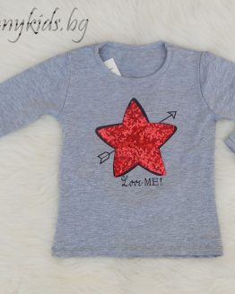 https://funnybunnykids.bg/wp-content/uploads/2018/03/тънка-памучна-блуза-за-момиче-със-звезда-от-червени-пайети-севтекс-copy.jpg тънка памучна блуза за момиче със звезда от червени пайети севтекс copy