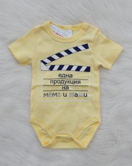 https://funnybunnykids.bg/wp-content/uploads/2019/02/бебешко-боди-боди-за-бебе-с-интересен-надпис-една-продукция-на-мама-и-тате.jpg бебешко боди боди за бебе с интересен надпис една продукция на мама и тате