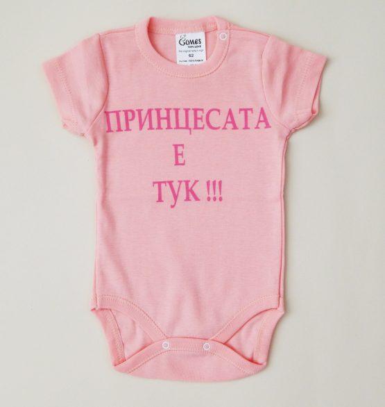 лятно боси с къс ръкав за бебе момиче с надпис принцесата е тук